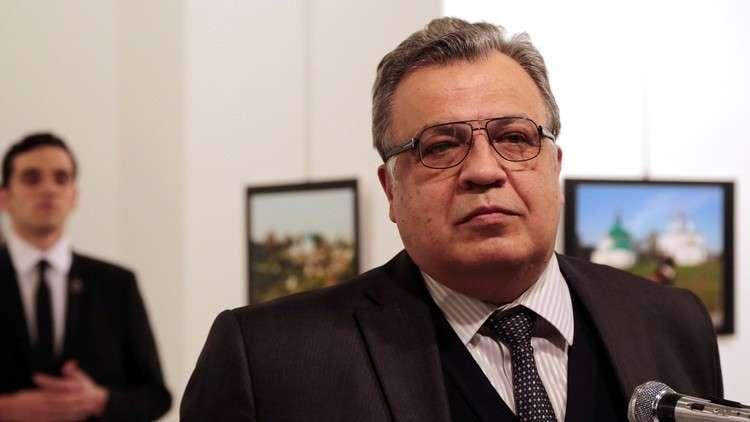 اعتقال منظم المعرض الذي شهد اغتيال السفير الروسي في تركيا