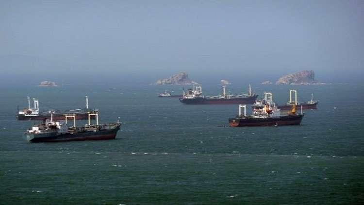 4 سفن كورية شمالية تُمنع من دخول أي مرفأ في العالم