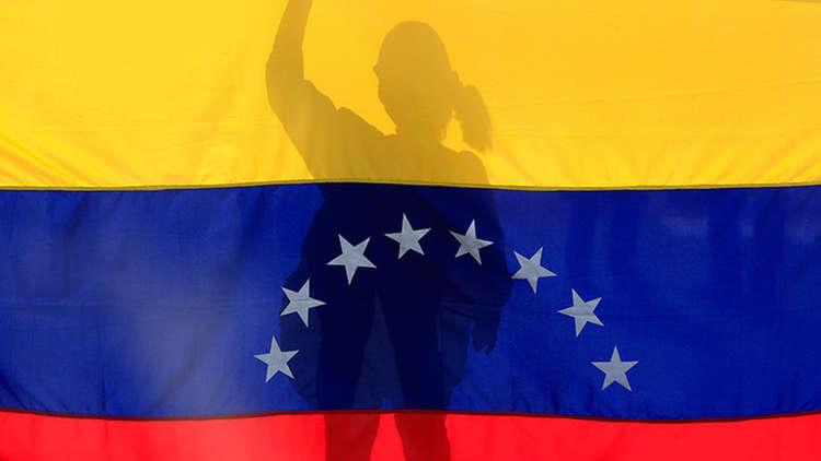 فنزويلا تصدر عملة رقمية مدعومة بأصول نفطية