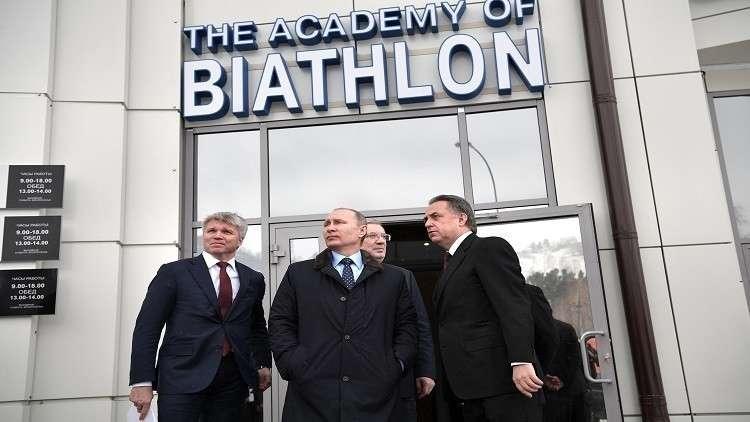 بوتين يوقع قانونا لإنشاء مختبر وطني لمكافحة المنشطات