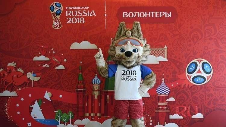 """تسليم """"بطاقة مشجع"""" للأجانب لحضور مباريات مونديال روسيا 2018"""