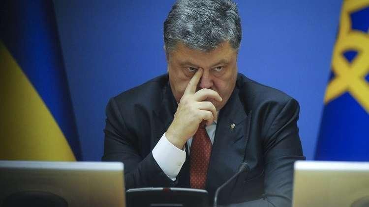 بوروشينكو وقع على ميزانية ذات عجز لعام 2018