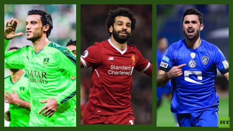 قائمة المرشحين لجائزة أفضل لاعب كرة قدم عربي للعام 2017