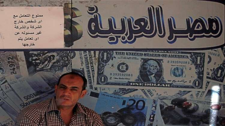 مصر.. تعليمات بوقف الاعتماد على القروض الخارجية