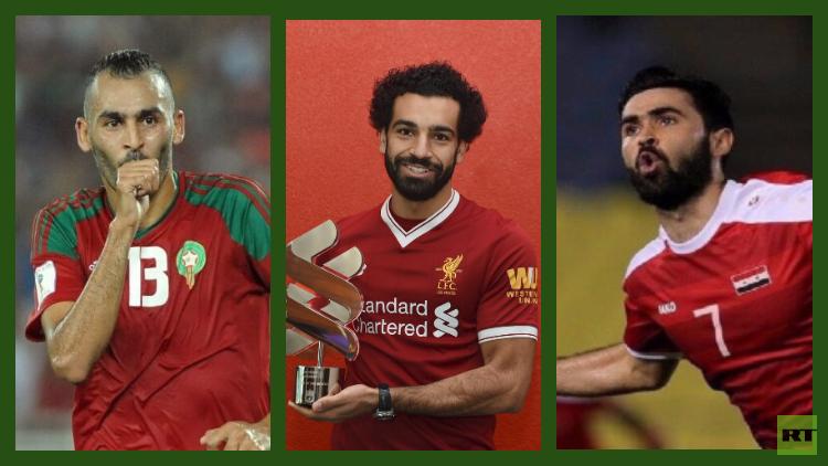 أبرز رياضي عربي للعام 2017 وفقا لآراء قراء RT