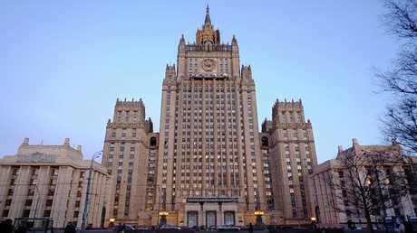 مبنى للخارجية الروسية
