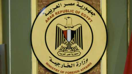 راية الخارجية المصرية