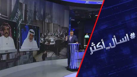 مجلس التعاون الخليجي.. بداية النهاية؟