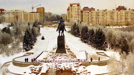مدينة أوفا، عاصمة جمهورية بشكيريا الروسية