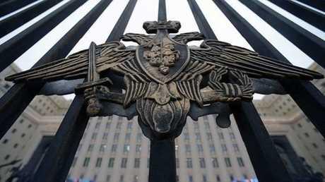 الدفاع الروسية..