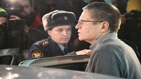 وزير التنمية الاقتصادية، الروسي، السابق، أليكسي أوليوكاييف