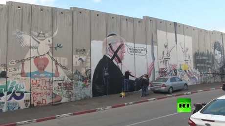 تدنيس صورة ترامب على جدار في بيت لحم