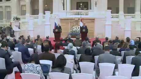 قمة روسية مصرية بالقاهرة