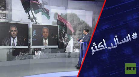 هل يحل مقترح حكومة مستقلة أزمة ليبيا؟