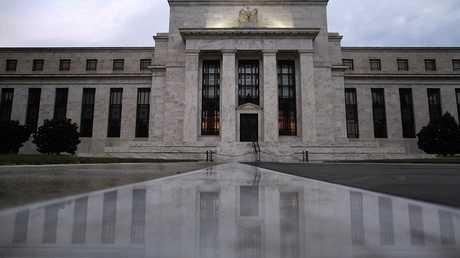 مبنى المصرف الاحتياطي الفيدرالي الأمريكي