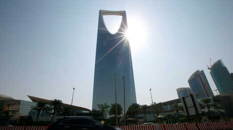 برج المملكة بالرياض