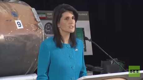 واشنطن: نسعى لتشكيل تحالف دولي ضد إيران