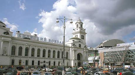 محطة كييفسكي للقطارات في موسكو