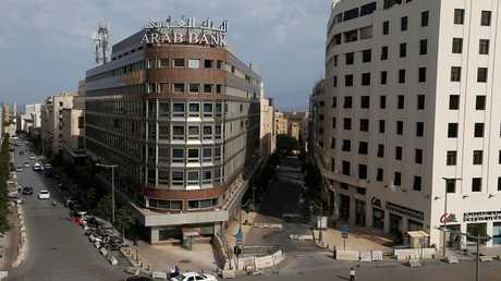 مبنى البنك العربي في وسط بيروت، لبنان، 8 نوفمبر 2017