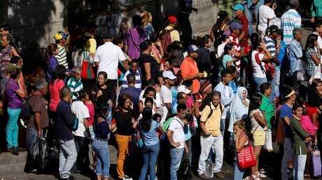 كاراكاس، فنزويلا