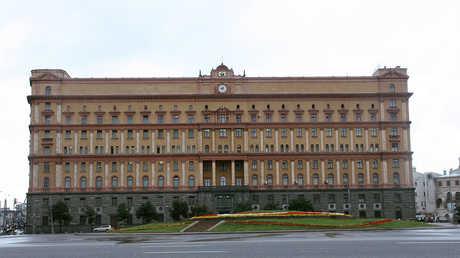 مقر كي جي بي سابقا في موسكو