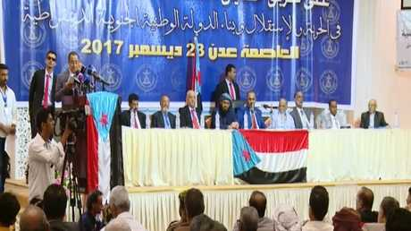 جنوب اليمن ... حراك الانفصال