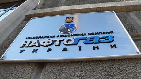 """شعار شركة """"نفطوغاز"""" الأوكرانية"""