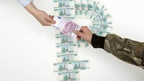 آلية جديدة في الميزانية الروسية لعام 2018