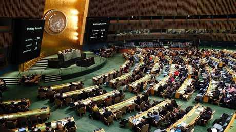التصويت في الجمعية العامة للأمم المتحدة بشأن قرار حول القدس