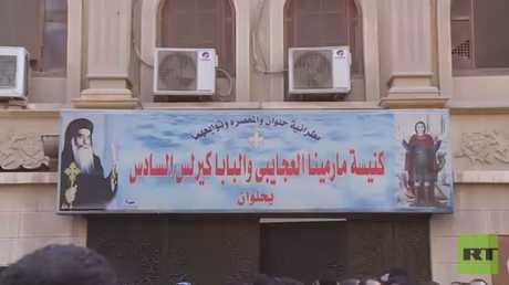 قتلى وجرحى بهجوم على كنيسة جنوب القاهرة