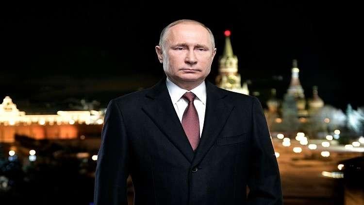 كلمة الرئيس بوتين بمناسبة حلول العام الجديد