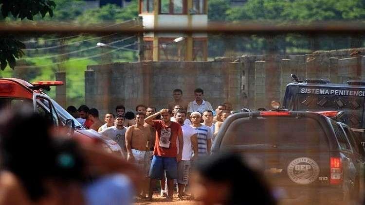 مقتل 9 بأعمال عنف في سجن برازيلي