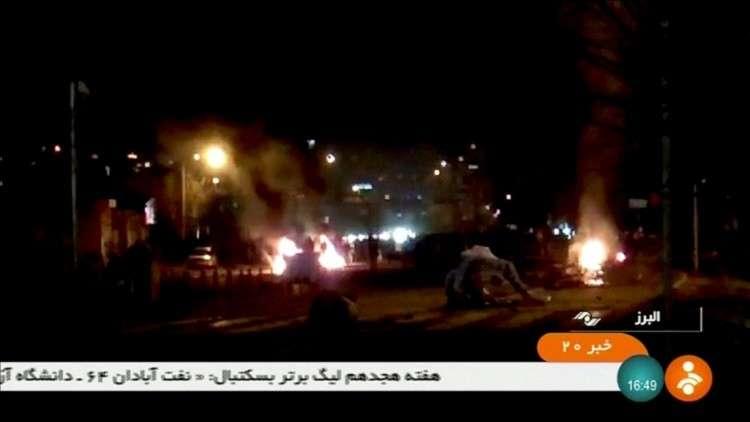إيران.. إجراءات مشددة بحق المحتجين الذين يلحقون أضرارا بالممتلكات العامة