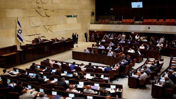 الكنيست يقر قانون حظر التفاوض على القدس.. وفلسطين تدين