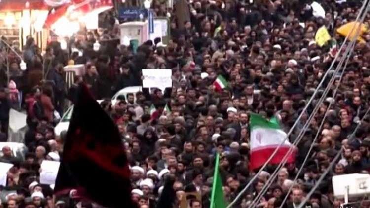 تركيا تحدد موقفها من أحداث إيران