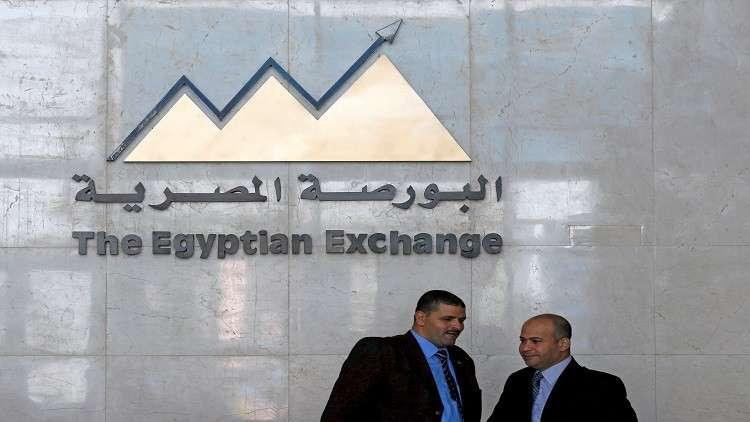 توقعات بارتفاع قياسي لبورصة مصر بإسهام روسي