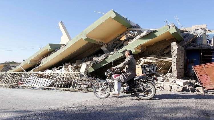 زلزال جديد في إيران
