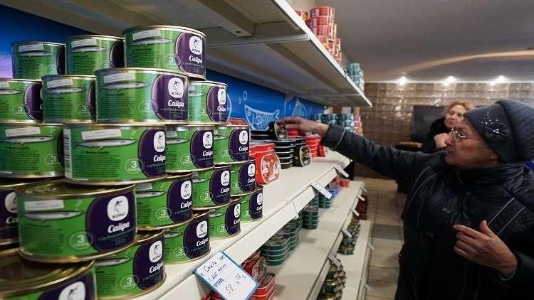 التجارة بين روسيا وأوكرانيا أفضل من الاتحاد الأوروبي