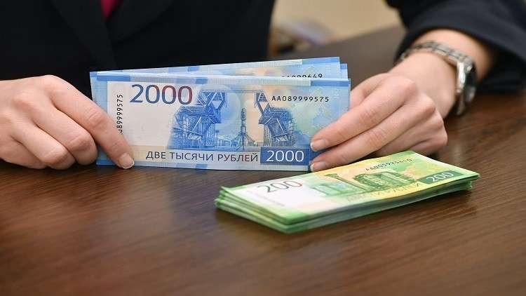 بورصة موسكو تستهل تعاملات العام على ارتفاع