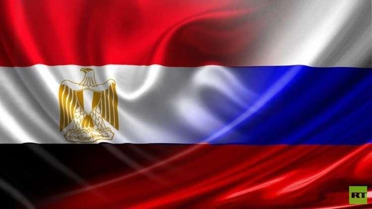 روسيا تزيد حجم تجارتها مع مصر