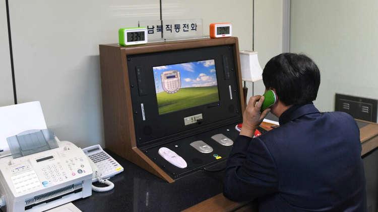 بعد عامين من الصمت.. اتصال بين الكوريتين عبر الخط الساخن