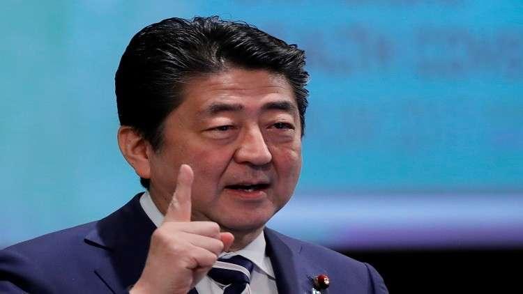 آبي: سنعمل مع المجتمع الدولي لحل قضايا كوريا الشمالية