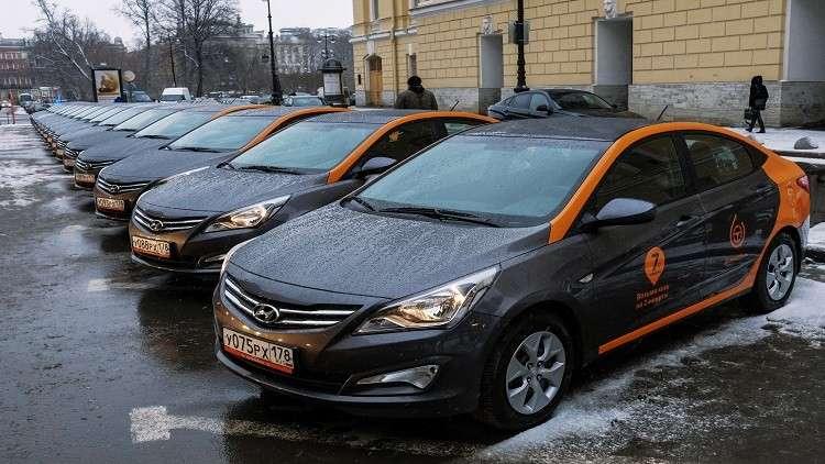 موسكو تسبق مدن الاتحاد الأوروبي بخدمة سيارة الأجرة