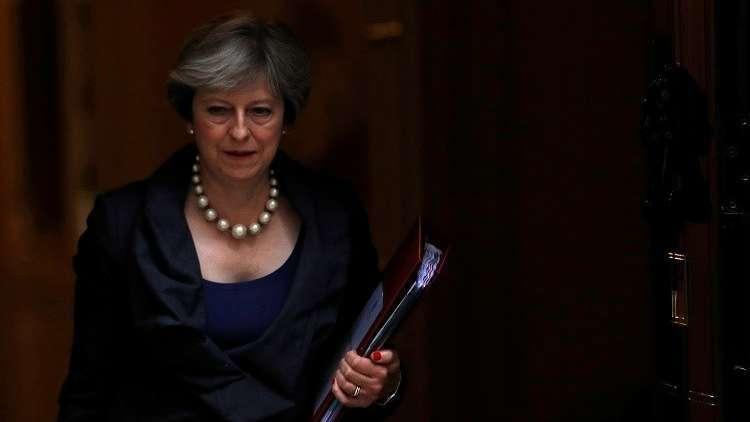 رئيسة وزراء بريطانيا تعتذر