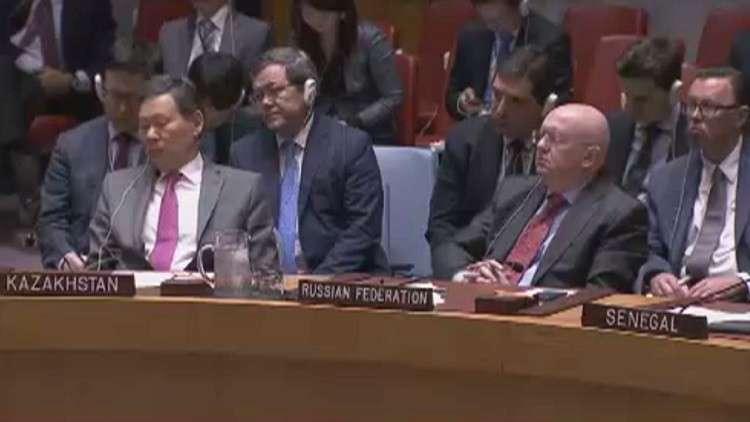 موسكو: واشنطن تسعى لتقويض الاتفاق النووي