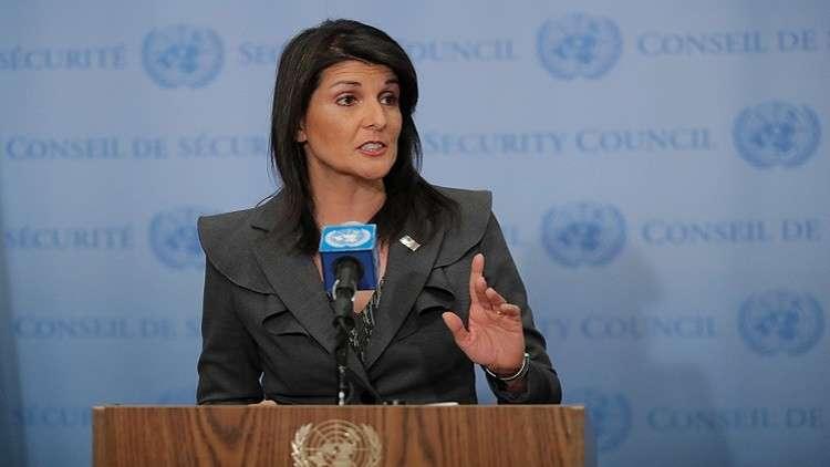 هايلي تحذر من تكرار السيناريو السوري في إيران