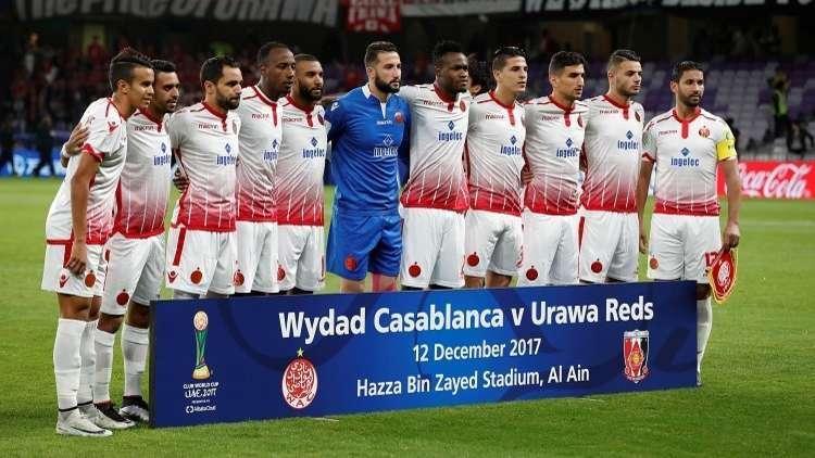 الوداد المغربي أفضل ناد في إفريقيا 2017 لأول مرة في تاريخه