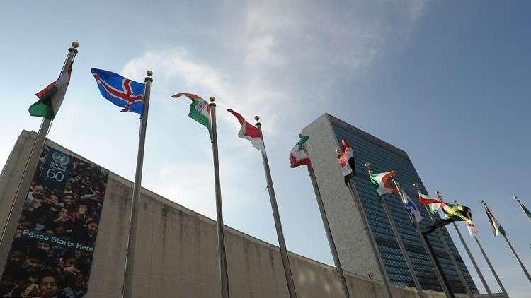 اجتماع لمجلس الأمن لبحث الوضع في إيران