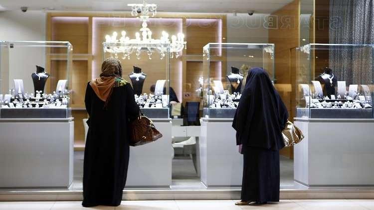 تركيا تزيد صادراتها من المجوهرات للدول العربية
