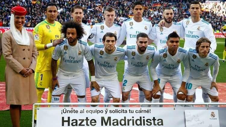 ريال مدريد يفقد قائده
